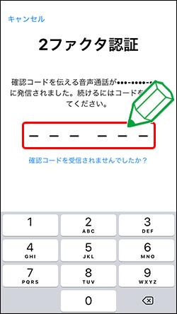 Apple ID 設定