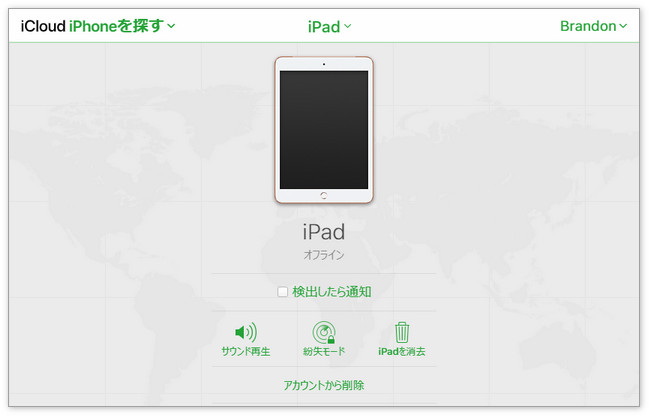 ipad ロック 解除できない iCloud