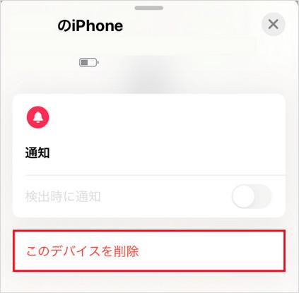 iphone パス コード 解除 裏 ワザ
