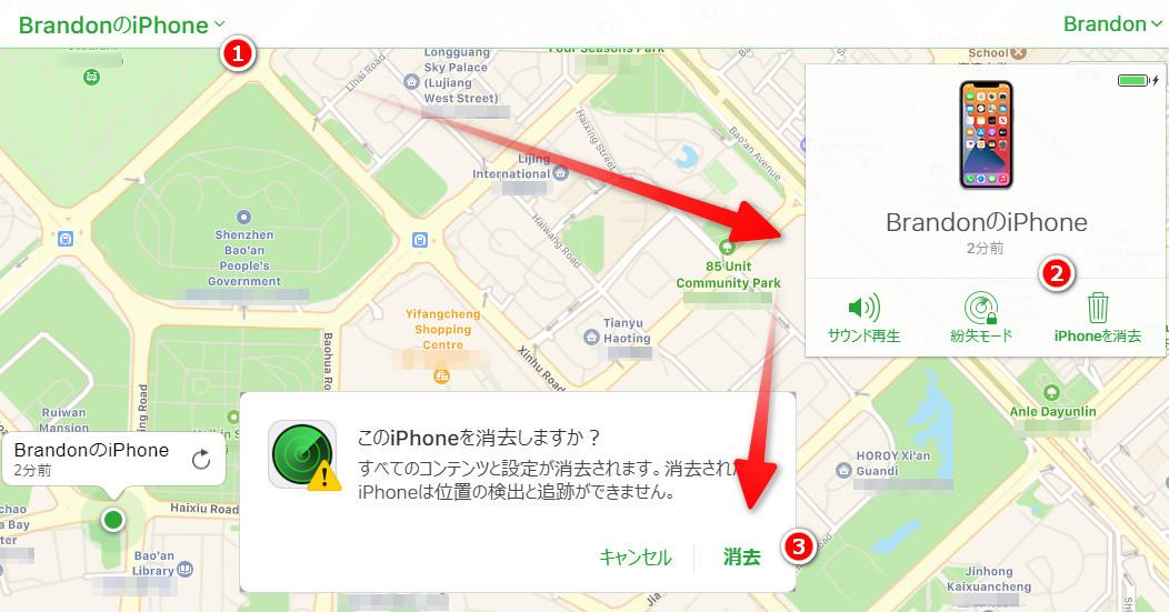 iCloud iPhone 12 パスコード 解除