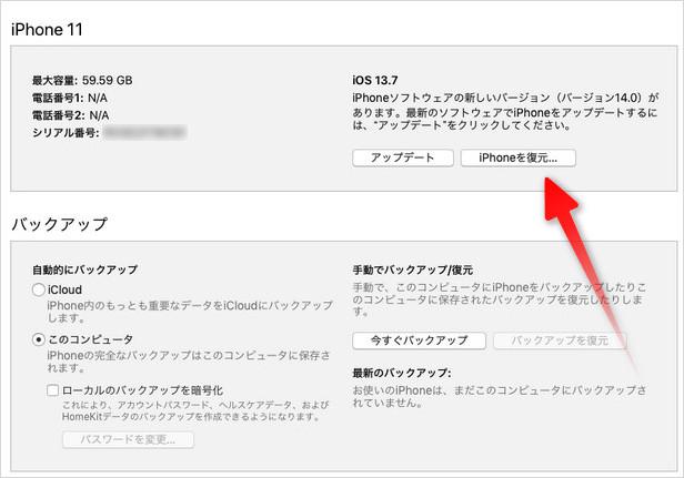 iphone 画面 ロック できない