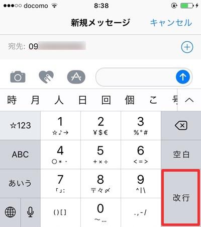 iphone パスコード 解除 Siri